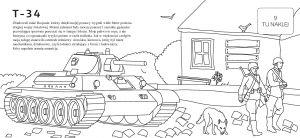 w-ksiazeczce-sa-interesujace-informacje-o-wielu-pancernych-pojazdach