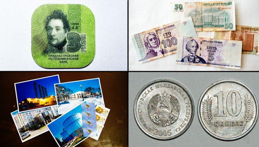 Plastikowy żeton zamiast monet; naddniestrzańskie ruble, pocztówki; kopiejki wybite w polskiej mennicy (fot. Kuba Głębicki)