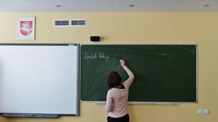 Znajdują się w nich rekomendacje dotyczące zasad organizacji zajęć (zdjęcie ilustracyjne, fot. PAP/Wojciech Pacewicz)