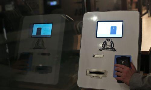 Prezentacja nowego bankomatu Bitcoin, grudzień 2014 r. Fot. PAP/Rafał Guz