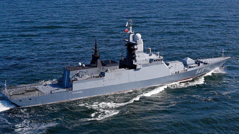 Jutro rozpoczynają się manewry NATO na Bałtyku (fot. Vitaly Nevar\TASS via Getty Images)